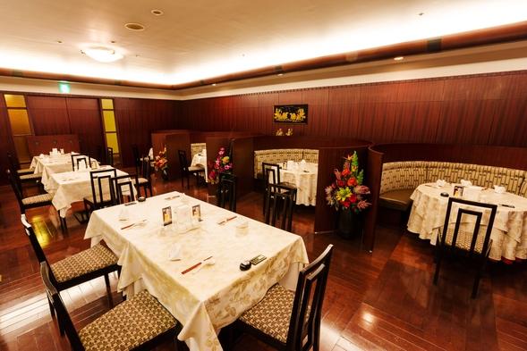 【朝・夕食付】中国料理『景山』のディナー¥10,000コースと朝食付♪