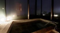 特別和室 槇 - 展望風呂
