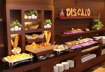 ディスカーロ朝食