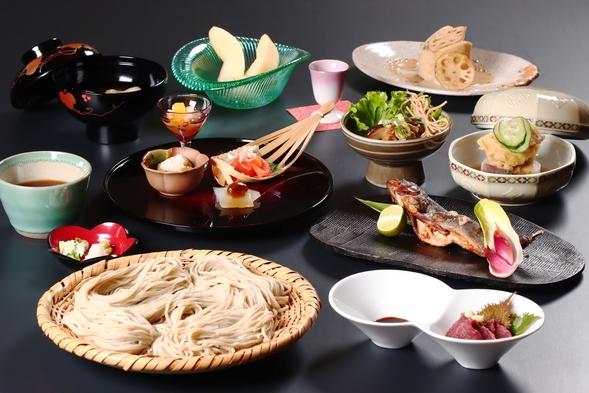 【スタンダード】一番人気◆戸隠そば&信州食材の会席を満喫♪