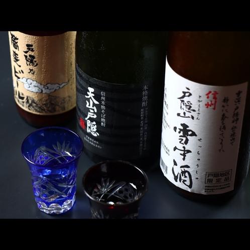 日本酒以外も楽しめる戸隠限定のお酒