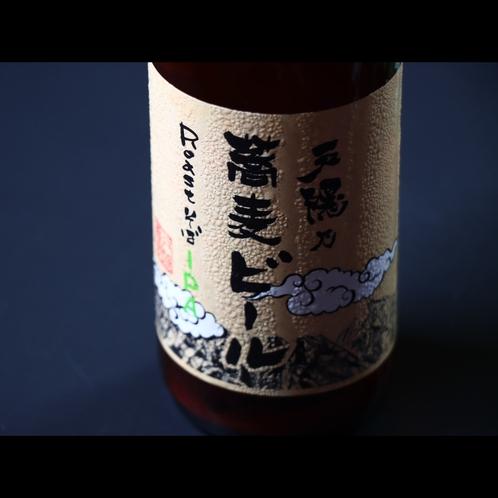 期間限定醸造の戸隠クラフトビール