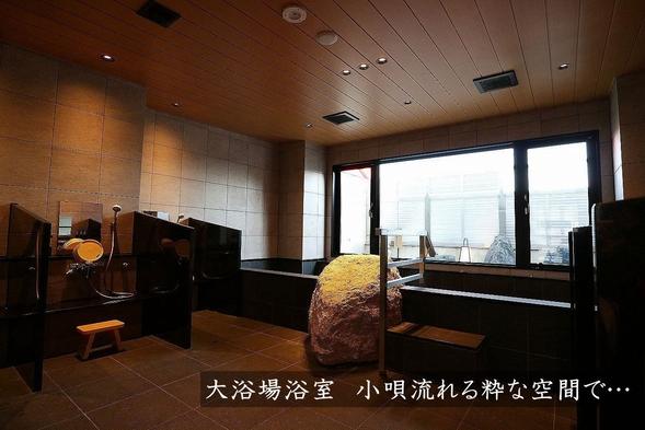 【クオカード500円付】 ■癒しの大浴場■ 空調リニューアル ★駐車場無料(in後の食事追加OK)
