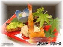 ■夕食付プラン ◆会席料理 前菜一例