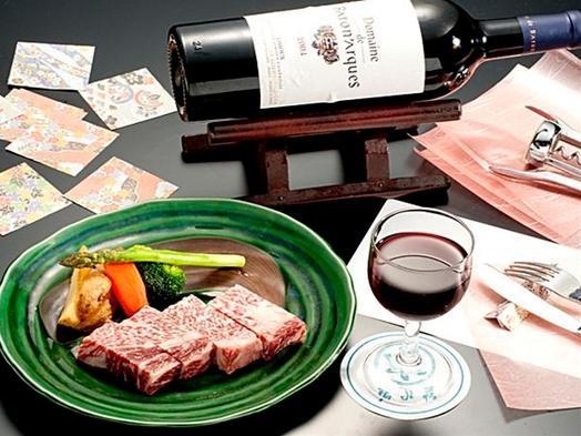 当館一番人気★【贅沢大人旅】 「村上牛A5ステーキ」&「Vinosワイン」を満喫♪