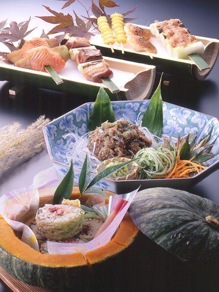 実りの秋 旬彩料理