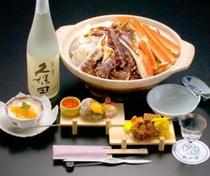 カニプラン(カニ鍋)