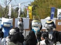 佐和山城イベント