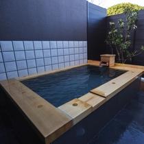 貸切風呂 「御影の湯」露天風呂