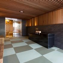 大浴場 畳敷きの床が珍しい大浴場。こちらでかけ湯をどうぞ