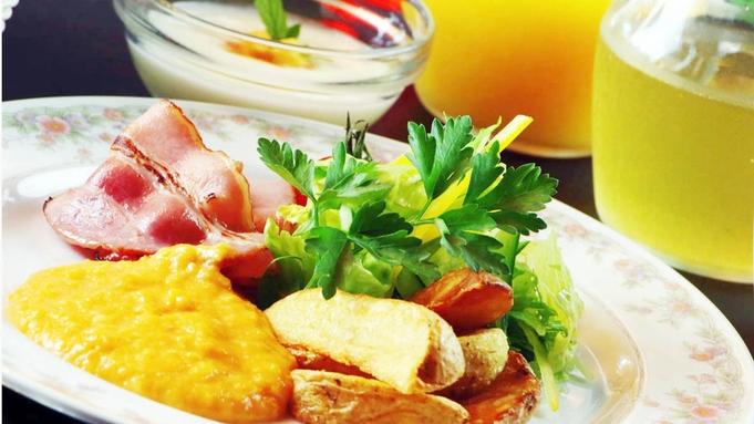 【1泊朝食付】パン&ごはん食べ放題!食後のコーヒーと特典付♪