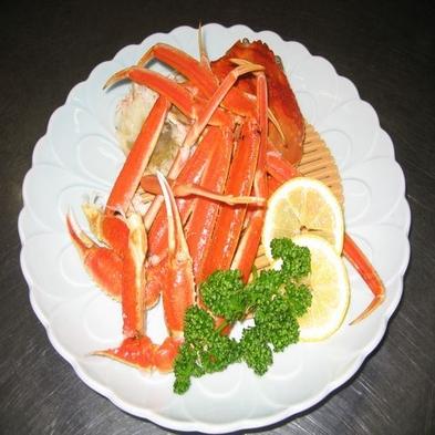 【楽天トラベルセール】ずわい蟹盛り&舟盛(人数盛)<夕食はお部屋で!>