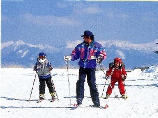 ★【雪遊び】【最安値】ファミリーゲレンデ霧ヶ峰スキー場2日分リフト券付【お先でスノ。】プラン★