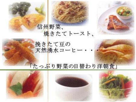 ◆シングルルーム・禁煙室◆日替わり洋朝食■駐車無料