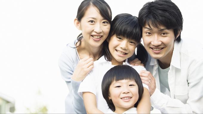 【ファミリープラン】《小学生2名まで無料+貸切風呂45分付》家族旅行応援!お子様専用メニューもご用意