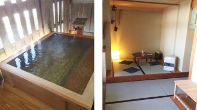 【リニューアル記念◆貸切風呂入り放題】畳の湯上り処付でお子様も安心♪檜香るプライベート空間で湯ったり