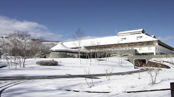 【21-22冬】エリア最大級ゲレンデ直結で移動も楽々!パウダースノーと温泉満喫/素泊まり