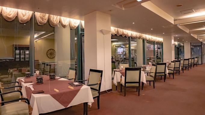 【シェフ厳選】旬の食材をコースで味わうワンランク上の高原リゾート/フレンチディナー