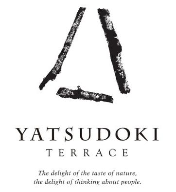 【500円券&切り落としバウムクーヘン付】YATSUDOKICAFEオープンプラン/ホテルビュッフェ
