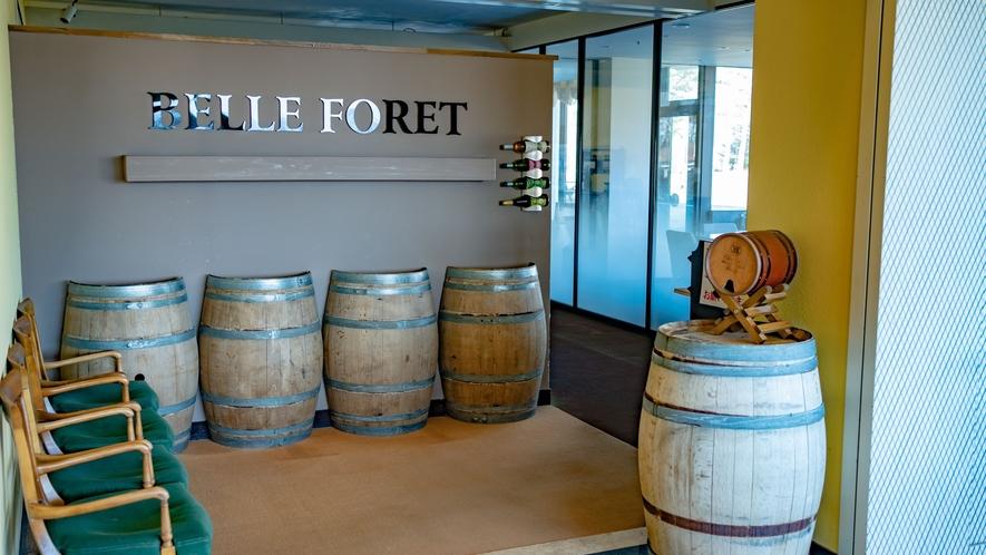 【メインダイニング】ワインに合う信州食材のフレンチをご提供する「ベルフォーレ」。