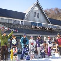 卒業旅行や冬休みのスキー旅行に選ばれています
