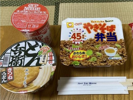 【1日1組限定】ワイワイプラン♪朝食付