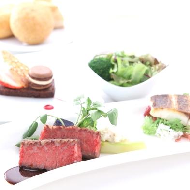 【スタンダード】洋食コースディナープラン【美味旬旅】