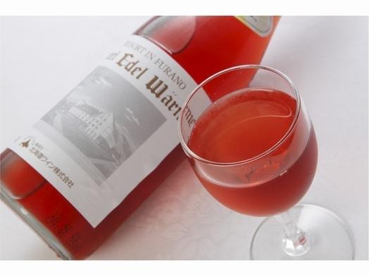 【オリジナルワインフルボトル付】洋食コースディナープラン