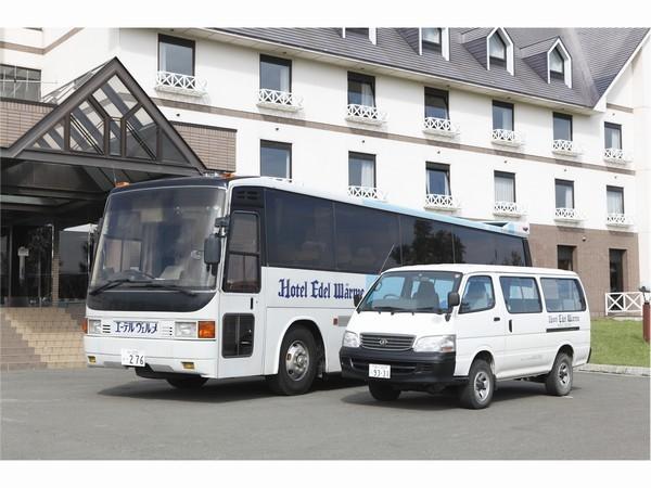 ワゴン・バス