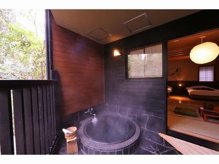 五右衛門露天風呂付 京間6畳&ツイン特別和洋室【36平米