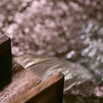 大浴場加水加温なしの源泉かけ流し温泉の質をお楽しみできます。