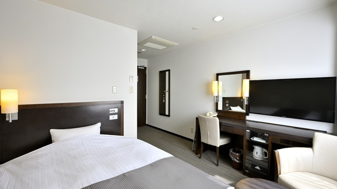 【オータムプラン】 素泊まり ★全室シモンズ社製ベッド、今治タオルを採用