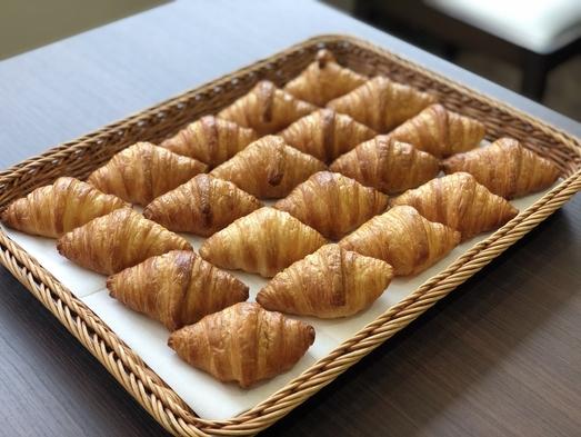【楽天トラベルセール】焼き立てパンが大人気!!【朝食付】プラン★展望浴場あります♪