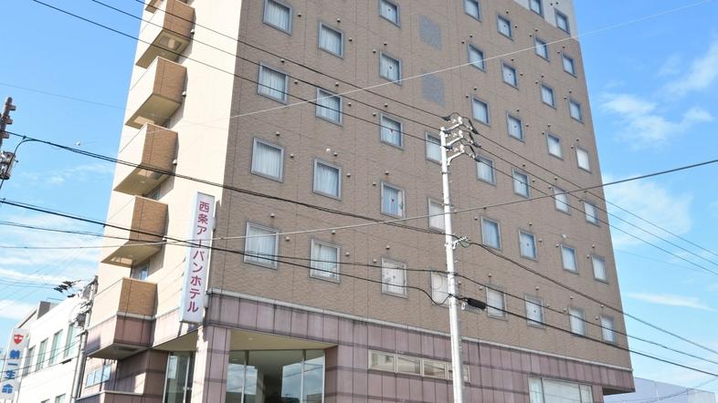 西条アーバンホテル