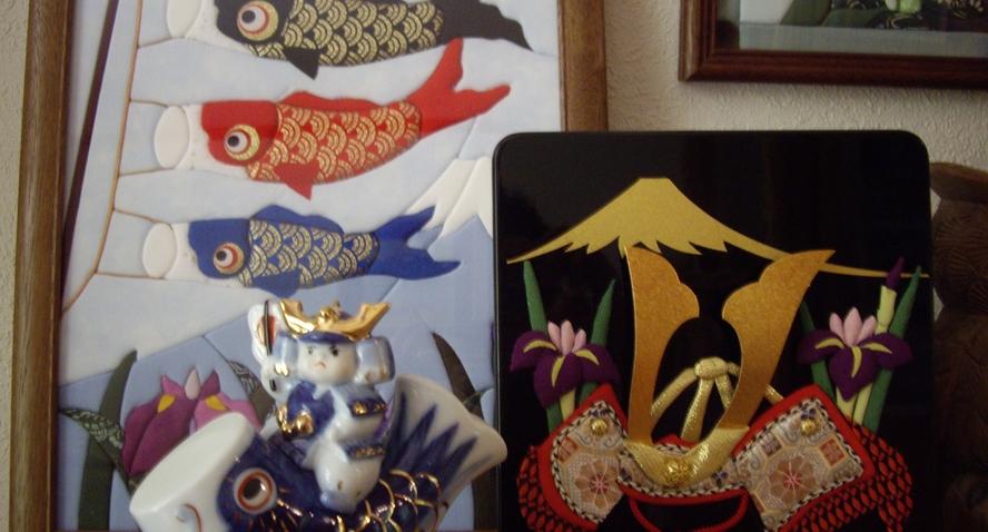 飾り、鯉のぼり