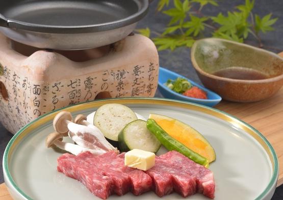 地産ブランド≪あしたか牛≫ 3種から調理法が選べるグルメStyle