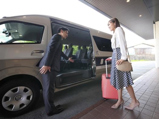 【60日前のご予約がお得に】ビジネス、伊勢志摩観光の拠点に!(素泊まり)