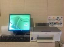 1階ロビー解放PC・プリンター