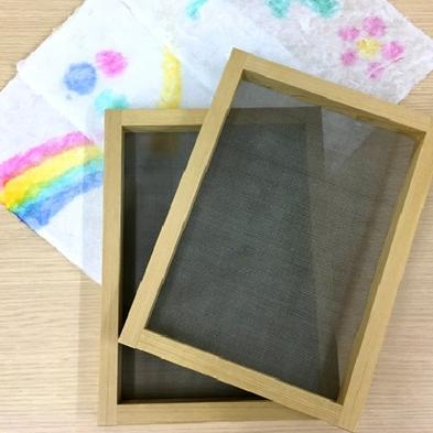 【紙漉き体験プラン】日本伝統文化を感じよう<素泊まり>