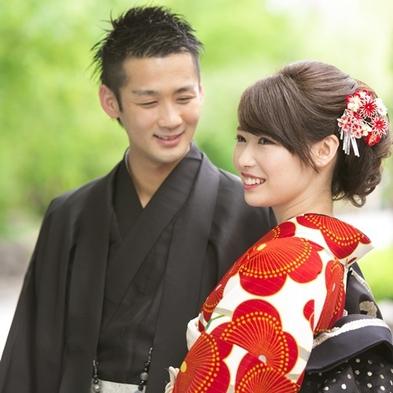 【体験プラン】♪京都散策にうれしい♪一日着物レンタル付♪
