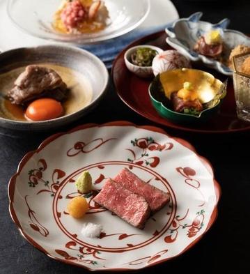 【夕朝食付き】肉割烹で口福な夕食、お部屋で京都伝統の仕出し朝食、タクシーチケット付き<食事付き>