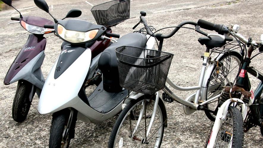 【レンタサイクル】移動手段を持たない方には、自転車・バイクの貸出をしております。