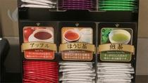 様々な種類のお茶をご用意しております。
