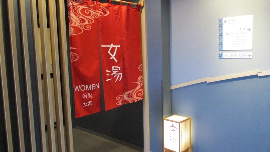 【女性大浴場】大浴場入口