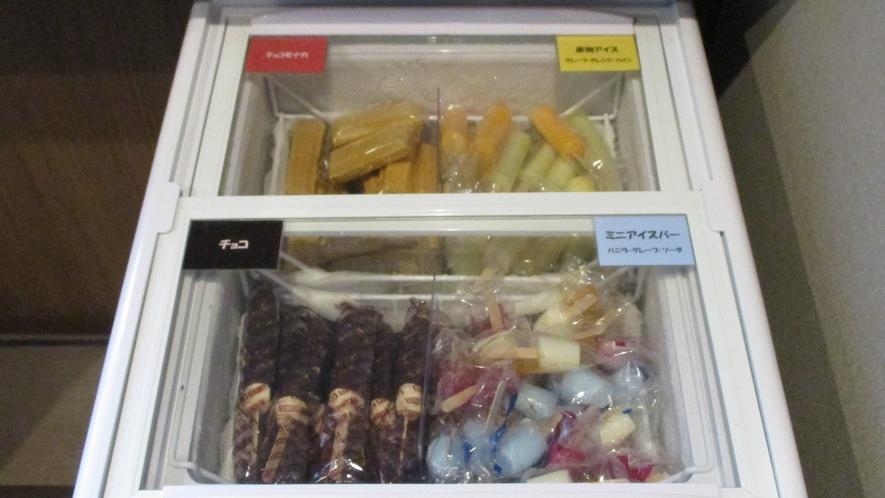 【期間限定】【湯上りサービス】アイスキャンディ4種類(12階Sola)15:00~25:00