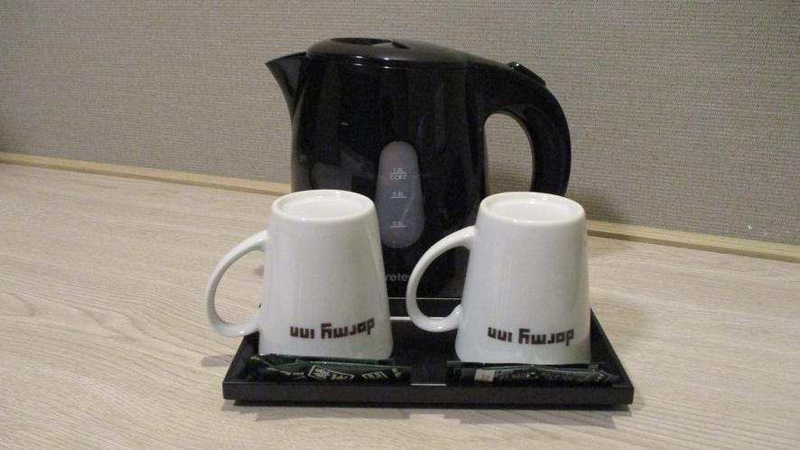 【客室】ケトル&マグカップ