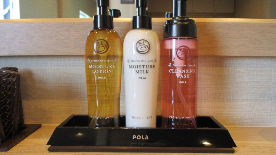 【女性大浴場】POLAのスキンケアセット(化粧水・乳液・クレンジング)