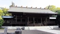 【観光地】宮崎神宮