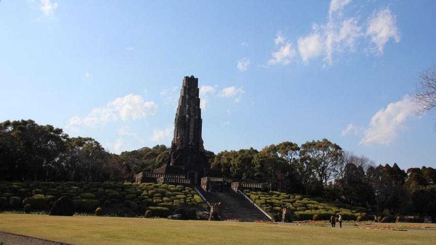【観光地】平和台公園