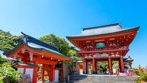 【観光地】鵜戸神宮